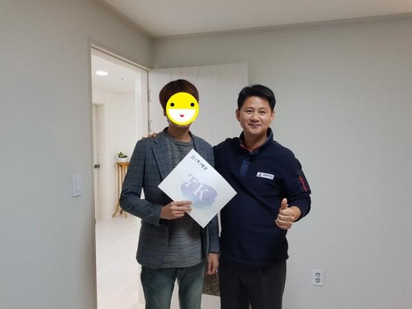 간석동 TK리즈빌 계약하신 김 ㅇㅇ고객님 축하드립니다></a></span ><li class=